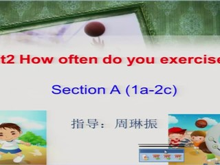 中学英语《How often do you exercise》福绵区石和初中周琳振